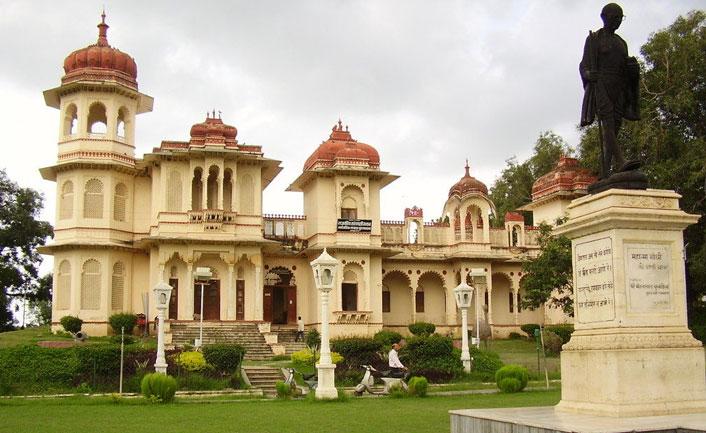Gulab Bagh Udaipur