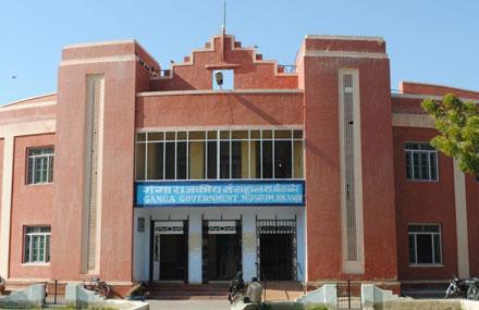Ganga Museum Bikaner