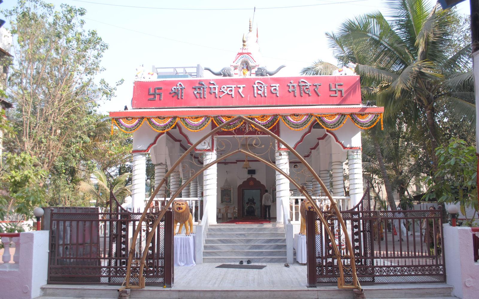 Someshwar Mahadev Temple Allahabad Kumbh Mela