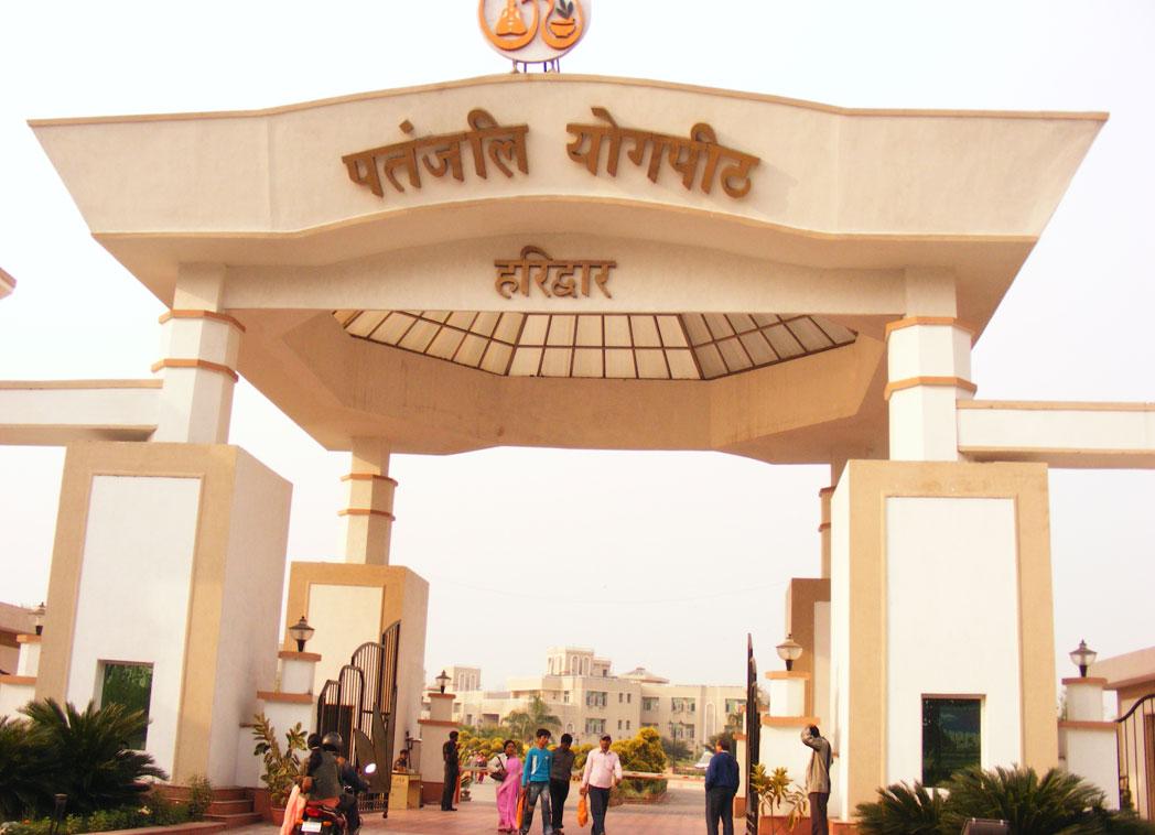 Patanjali Yog Peeth in Haridwar