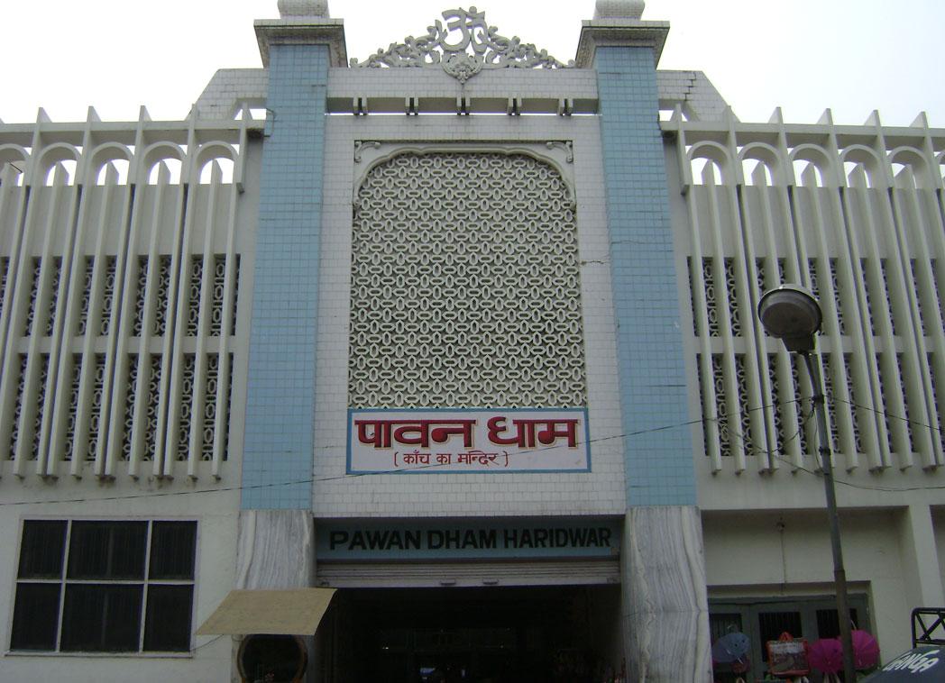 Pawan Dham in Haridwar