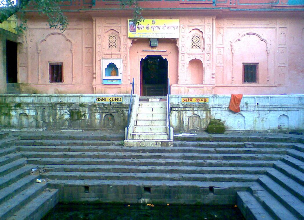 Rishi Kund in rishikesh