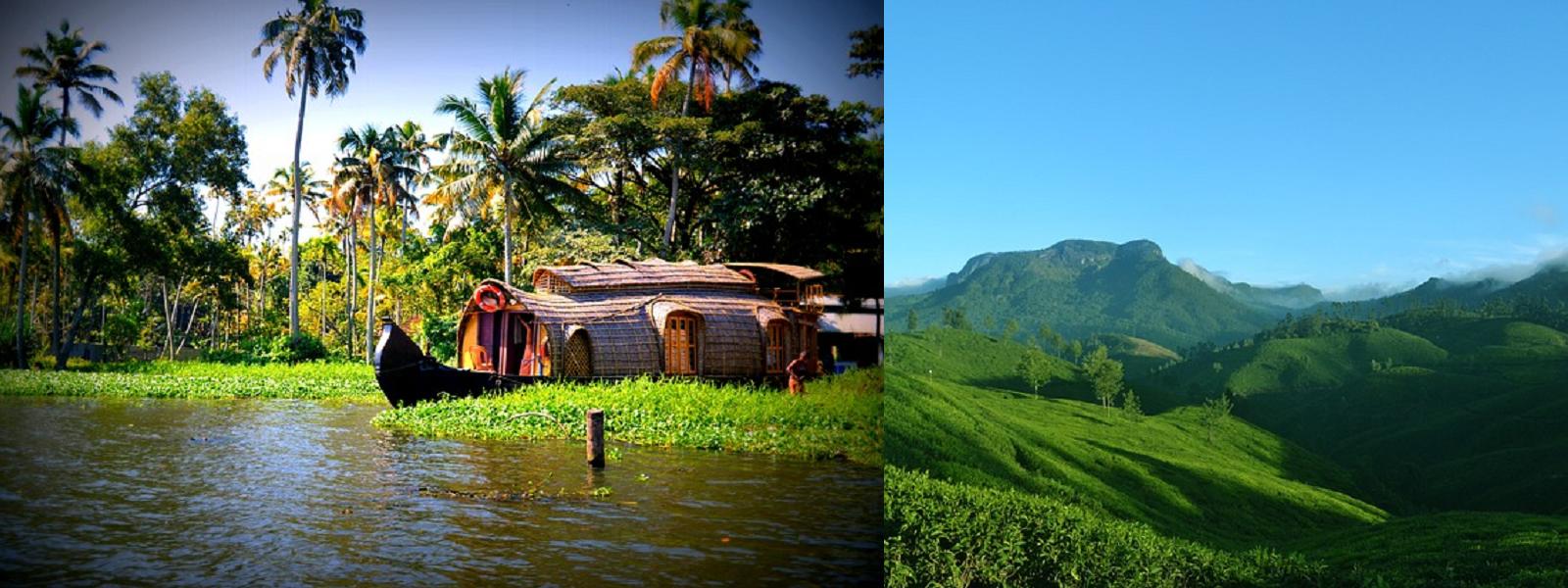 Kerala 5 day Tour Plan
