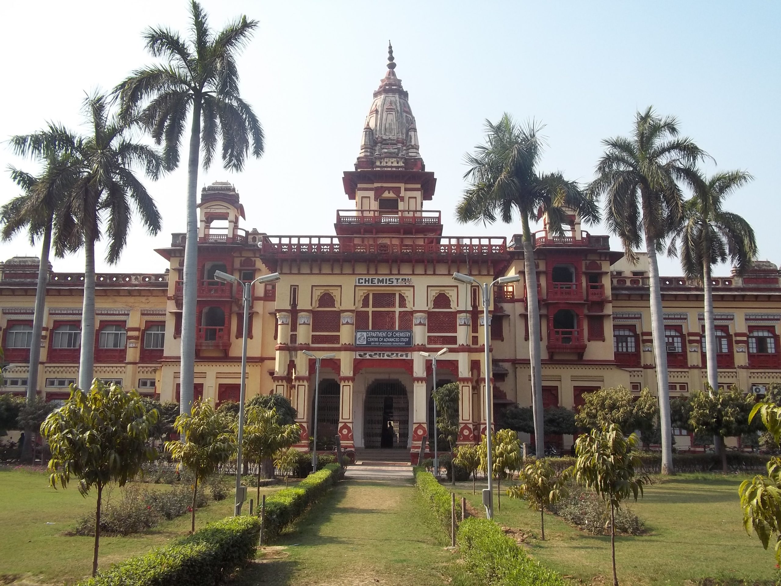 benaras- hindu-university